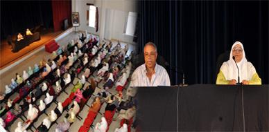 """""""الصحة في رمضان"""" موضوع ندوة علمية للمجلس العلمي المحلي للناظور"""