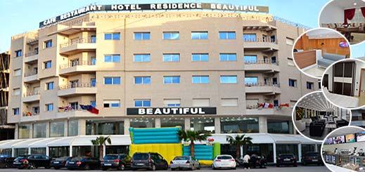 """وأخيرا... فندق """"بيوتيفل"""" يفتتح أبواب شققه الفاخرة في وجه السياح والزوار بالناظور"""