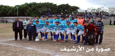 هلال الناظور يقصى من دور سدس عشر كأس العرش على يد اتحاد المحمدية