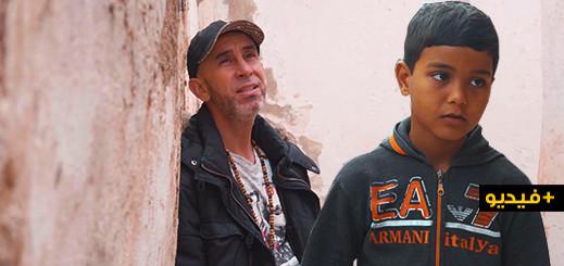 """الفنان الريفي سعيد مسلم يطرح جديده بعنوان """"أيوجير"""" المُصوَّرة على طريقة الفيديو كليب"""