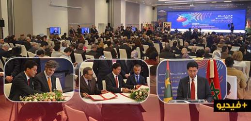 بحضور مسؤولين أوروبيين وأفارقة .. بعوي والمباركي يعطيان انطلاقة المنتدى الدولي للتعاون والشراكات المحلية