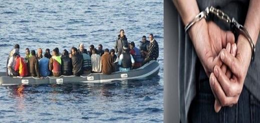 بلاغ مديرية الأمن الوطنية حول تفكيك شبكة خطيرة مختصة بالهجرة السرية بالدريوش والناظور