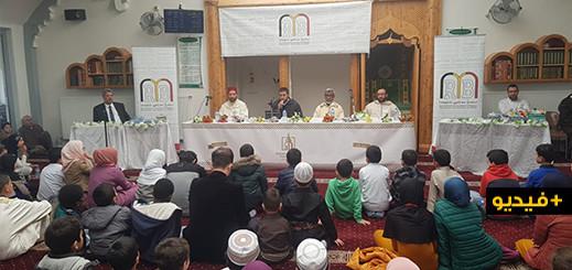 تجمع مسلمي بلجيكا ينظم الدورة الثانية عشرة لمسابقة حفظ و تجويد القرآن الكريم بمدينة ماسميخلن