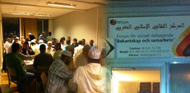 المركز الثقافي الإسلامي المغربي باستوكهولم ينظم أنشطة متنوعة خلال شهر رمضان الأبرك