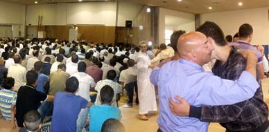 الجالية المسلمة بجزيرة مينوركا تحتفل بعيد الفطر السعيد وسط جو من التلاحم والتآخي