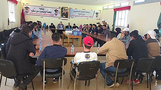 جمعية الطلبة الجامعيين بني سعيد تعقد جمعها العام السنوي