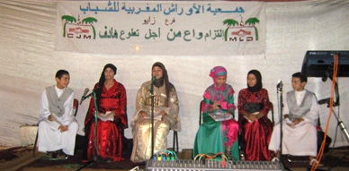 جمعية الأوراش المغربية بزايو  تستضيف حفل ديني