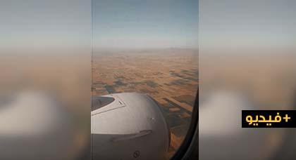 آثار القحط تظهر من سماء الناظور