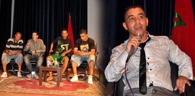 عبد القادر أرياف ومجموعة أش كاين يجيبون على أسئلة الصحفيين ضمن فعاليات المهرجان المتوسطي