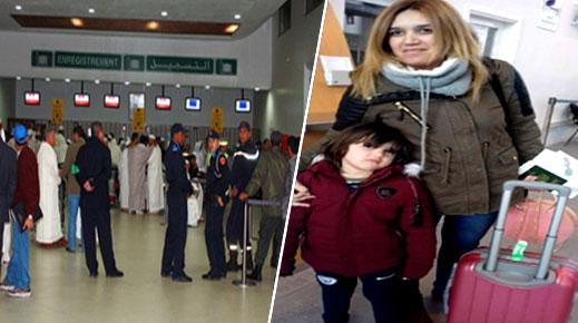 شرطة مطار العروي توضح ملابسات منع الناشطة نوال بنعيسى من مغادرة التراب الوطني