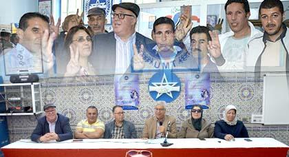 أمانة الإتحاد المغربي للشغل بالناظور تعقد لقاء موسعا استعدادا للاحتفال بعيد الشغل