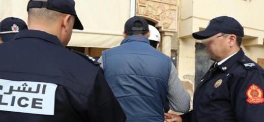 توقيف مغربي من الحسيمة عاد إلى أرض الوطن لحضور عزاء والدته المتوفاة