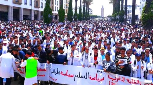 ردا على تصريحات أمزازي.. أساتذة التعاقد يمددون إضرابهم حتى 25 أبريل