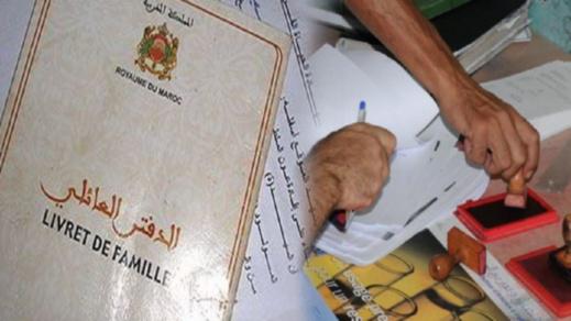مقترح قانون يهدف إلى إنهاء حالات منع تسجيل الأسماء الأمازيغية في سجلات الحالة المدنية