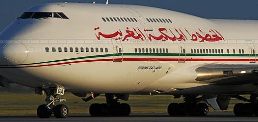 يهم المسافرين.. لارام تطلب من زبنائها تقديم مواقيت الرحلات بساعة ابتداء من 5 ماي المقبل