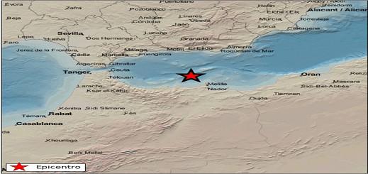 تفاصيل هزة أرضية ضربت بحر البوران اليوم الإثنين