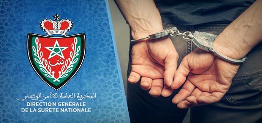اعتقال فرنسي مقيم بشكل غير قانوني في المغرب ومبحوث عنه دوليا من أجل الإتجار في المخدرات