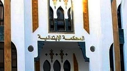 """ابتدائية الحسيمة تدين 4 نشطاء من الدار البيضاء بسبب """"حراك الريف"""" بالسجن والغرامة"""