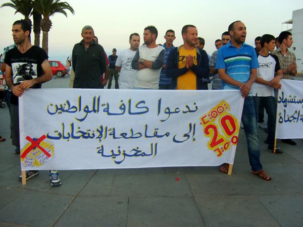 """وقفة احتجاجية لحركة 20 فبراير تضامنا مع ضحايا """"الاحد الأسود"""""""