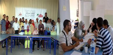 جمعية مبادرة بزايو تنظم دورة تكوينية في مهارات الصحافة المواطنة بشراكة مع جمعية تنمية بالرباط