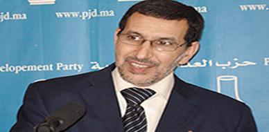 سعد الدين العثماني في لقاء تواصلي بالناظور وبني انصار