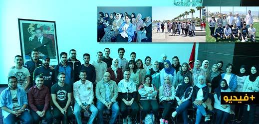 منظمة علِّم لأجل المغرب  تنظم لقاء تواصليا بمدينة الناظور