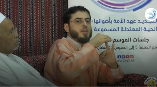 إبن الناظور الدكتور محمد زريوح في ضيافة دولة قطر مع وفد من علماء المغرب