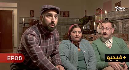 """شاهدوا الحلقة 8 من السلسلة الهزلية الريفية """"ثواث خ ثواث"""" للكوميديين علاء بنحدو وبوزيان"""