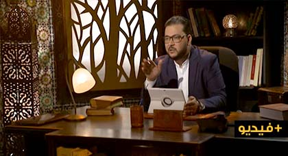 """شاهدوا حلقة جديدة من البرنامج الديني """"نور القلوب"""" مع الدكتور الريفي عبد الوهاب بنعلي"""