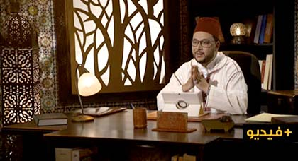 """اجتناب الحسد موضوع الحلقة الجديدة من البرنامج الديني """"نور القلوب"""" مع الدكتور عبد الوهاب بنعلي"""