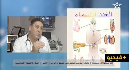 الدكتور الناظوري أحمد عالوش يشرح دور جهاز الغدد ووظيفته بجسم الإنسان