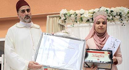 معهد جسر الأمانة بأنفرس يقيم حفل تكريم على شرف الحافظة لكتاب الله سناء رحموني