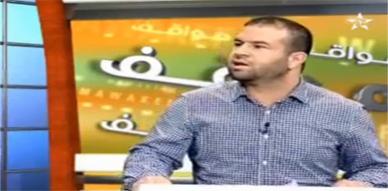 سليمان حوليش ضيف على برنامج مواقف على القناة الأولى