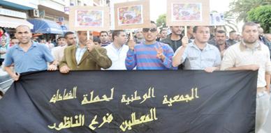 معطلو الناظور يعلنون عودتهم الى الاحتجاج بتنظيم مسيرة جابت أهم شوارع المدينة