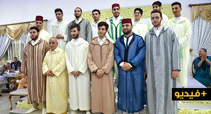 الناظور تحتضن ليلة للمديح بحضور فائزين في  مسابقات عالمية لتجويد القرآن الكريم