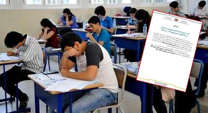 وزارة التربية الوطنية تغير مواعيد الامتحان الجهوي  للسنة الأولى بكالوريا