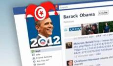 باراك اوباما هدف للتهكم التونسي