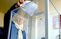 أزيد من 13 مليون ناخب مسجل في اللوائح الانتخابية بعد عملية تجديدها
