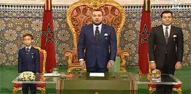 خطاب الملك بمناسبة المسيرة الخضراء