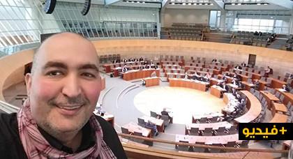 ابن الريف فؤاد أحيدار ينتخب عضوا في البرلمان البلجيكي لولاية ثانية