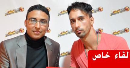 النجم المغربي والدولي في رياضة التكواندو طارق زريوح يفتح قلبه لزوار ناظور سيتي في حوار خاص وانفرادي