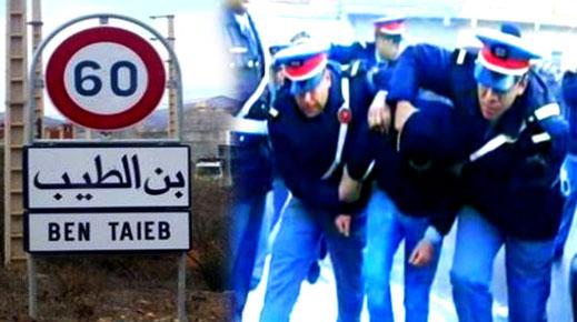 تبادل الرصاص الحي بالدريوش بين رجال الدرك وعصابة إجرامية