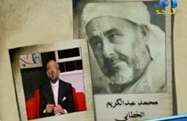 برنامج حول محمد بن عبد الكريم الخطابي على قناة المجد