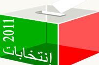 الانتخابات البرلمانية تسجل منافسة 1521 لائحة في 92 دائرة انتخابية