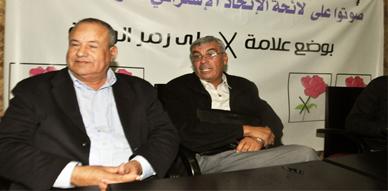 محمد أبركان يتواصل مع الجسم الصحفي ويعلن عن الخطوط العريضة لبرنامج الإتحاد الإشتراكي للقوات الشعبية