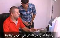 ناظورسيتي على برنامج أومناد بقناة الأمازيغية