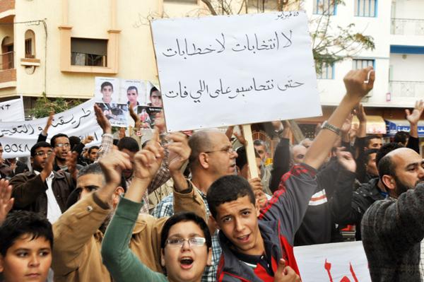 حركة 20 فبراير بالناظور تجدد رفضها للانتخابات البرلمانية المقبلة وتدعو الى مقاطعتها