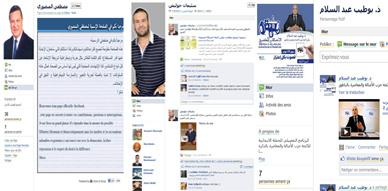 """مجموعة من وكلاء اللوائح الانتخابية بدائرة الناظور يتواصلون """"فايسبوكيا"""" مع المواطنين"""
