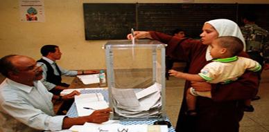 مراقبون يعبرون عن قلقهم من عودة الممارسات غير الديمقراطية في المغرب