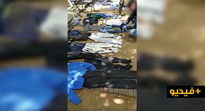 """بالفيديو.. تفكيك شبكة إجرامية إحتجزت 16 """"حراكا"""" مغربيا وتطالب أسرهم بتسديد مبالغ مهمة"""